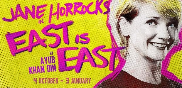 East Is East, Trafalgar Studios